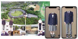学校案内パンフレット「2020 智辯学園奈良カレッジ中学部・高等部」